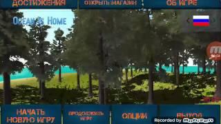 Обзор игры Ocean is home.