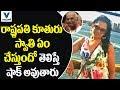 unknown facts About President Ramnath Kovind Daughter Swathi Vaartha Vaani