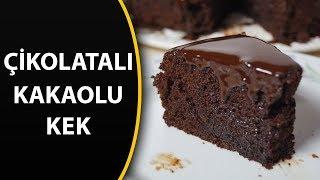 Çikolatalı kakaolu kek tarifi - kakaolu kek tarifleri