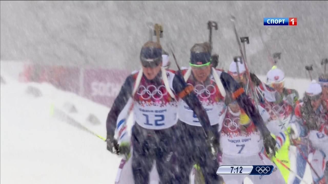 Биатлон олимпиада 2014 масстарт смотреть онлайн