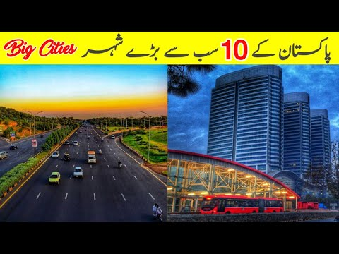 Top 10 Biggest  Cities Of Pakistan About Population || Most Populated Cities Of Pakistan