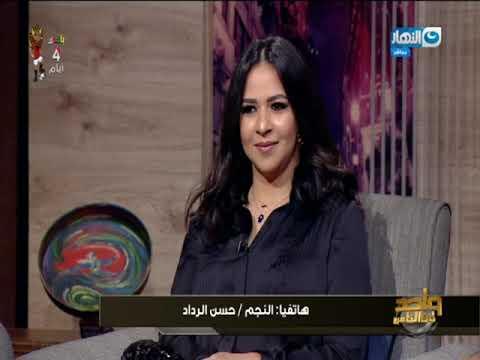 واحد من الناس | أسرار لم يجرؤ حسن الرداد على كشفها بسبب كلاب مراته ايمي سمير غانم