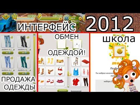 АВАТАРИЯ 2012 САМОЕ ПЕРВОЕ ВИДЕО ПРО АВАТАРИЮ НА YOUTUBE | НАЗАД В ПРОШЛОЕ