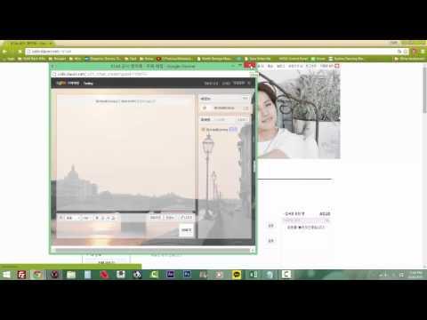 Daum FanCafe Chat Room Tutorial