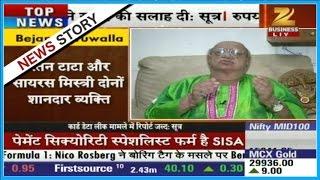 astrologer bejan daruwalla forecasting the future of indian markets