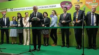 Зерновые технологии Украина Киев 2020