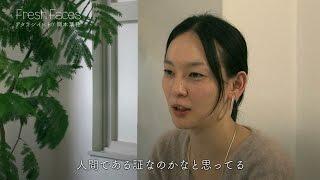 あらすじ 日本の伝統的な技術を使ったジュエリー。 しかし、その技術に ...