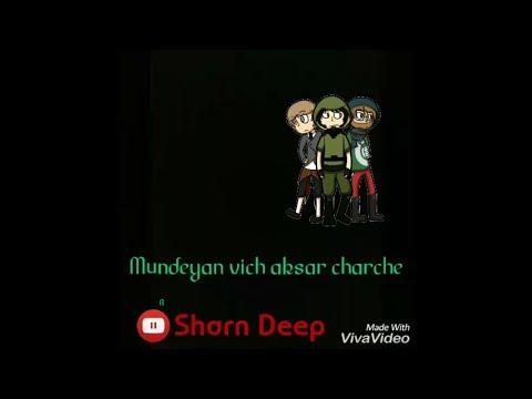 Charche Mutyiaran Desong   Gurnam bhullar  