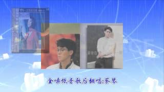 Cover images 姜育恆-只有分離(網上首播)