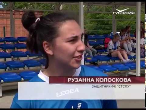 знакомства девушками татарочками самарской области