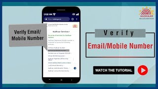 TUTORIAL: How to verify Mobile Number/ Email ID in your Aadhaar?