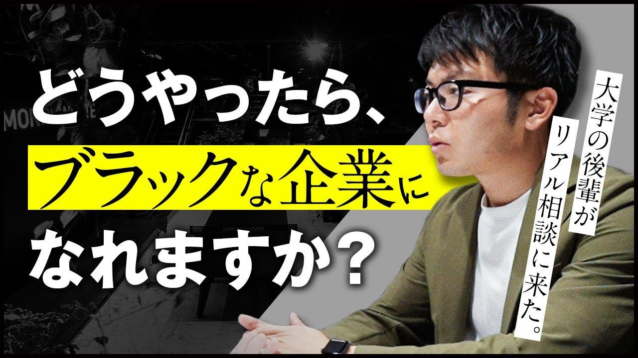 大学時代の後輩の相談を聞いたら5000万円の契約になりました