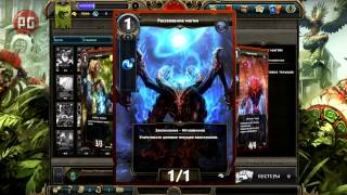 Might and Magic  Duel of Champions Видеообзор
