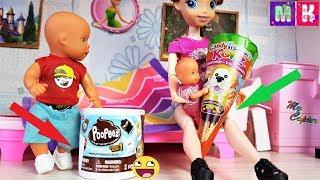 КАТЯ И МАКС ВЕСЕЛАЯ СЕМЕЙКА КОГО МАМА ЛЮБИТ БОЛЬШЕ? #Мультики с куклами #для детей