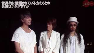9月5日より東京・大阪にて上演されるオリジナル・ダンス・ミュージカル...