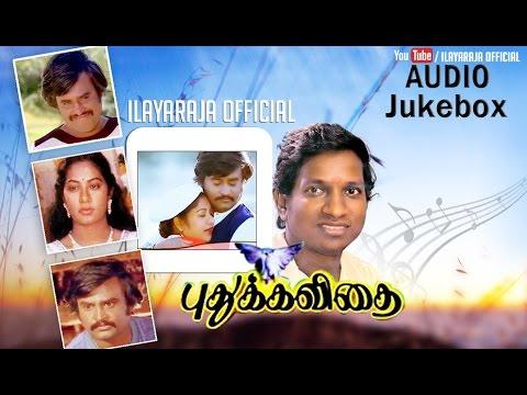 Puthu Kavithai | Audio Jukebox | Rajinikanth | Ilaiyaraaja Official