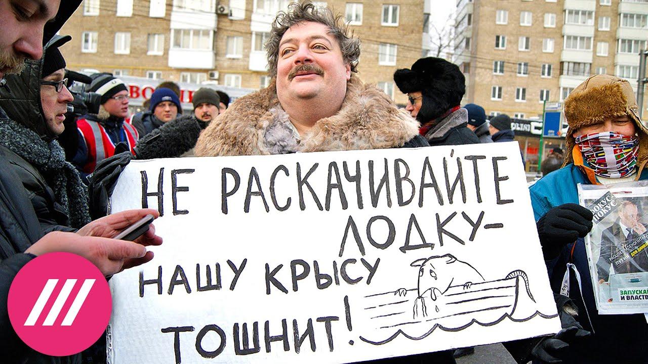 Оскорбление и наказание. За что могли отравить писателя Быкова