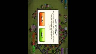 Clash Of Clans Unlimited Money Modification. 7.1.1