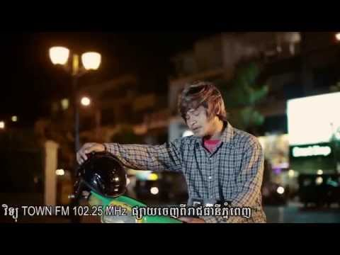 Khmer Song ▶ Khem New Songs 2015 [Town VCD Vol 49] Pu Moto Dub | Youtube Songs
