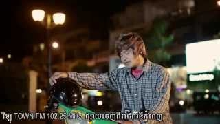 Video Khmer Song ▶ Khem New Songs 2015 [Town VCD Vol 49] Pu Moto Dub | Youtube Songs download MP3, 3GP, MP4, WEBM, AVI, FLV Desember 2017