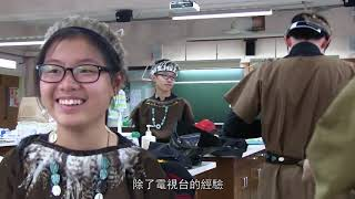 Publication Date: 2017-11-04 | Video Title: 《新聞影片組》佛教黃允畋中學 - 我的新學制學習旅程-兩代之
