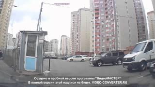 Урловская 36 инцидент 05.03.2015г.