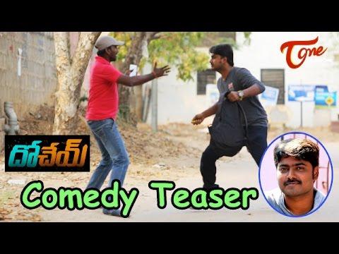Sudarshan Comedy Scene On Dochey Movie    Attempt # 2    Naga Chaitanya, Kriti Sanon