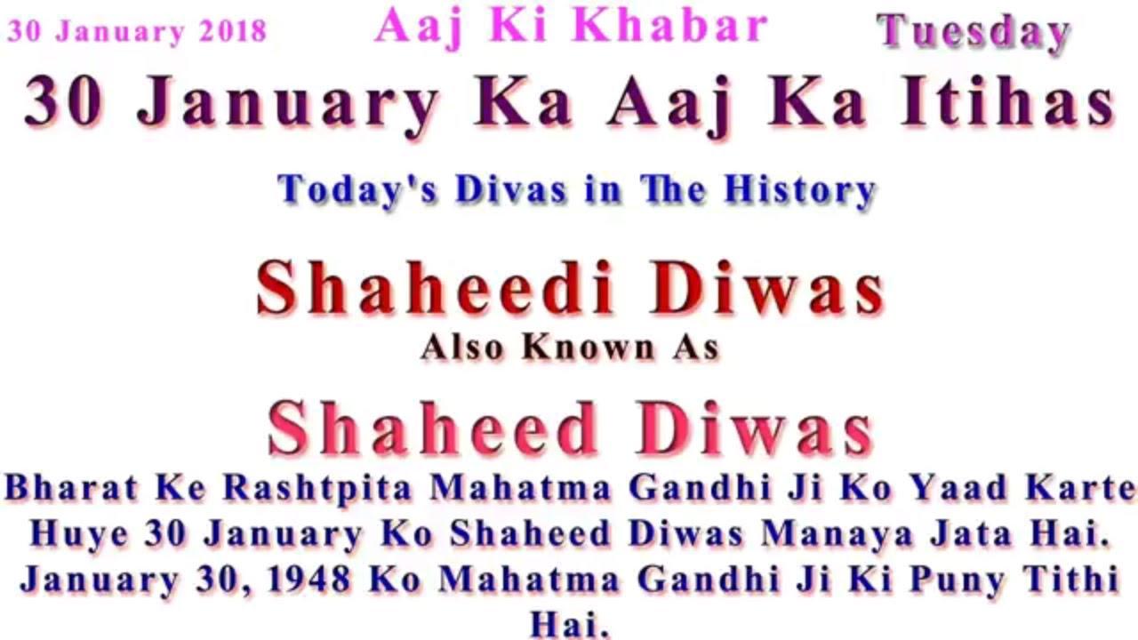 aaj ka bharat Navabharat epaper: read digital edition of navabharat daily newspaper find navabharat all newspapers online including main editions and supplements at navabharat.