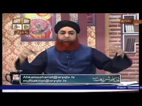 Murde ko khwaab mai dekhna ka kya tareeqa hai by Mufti Muhammad Akmal thumbnail