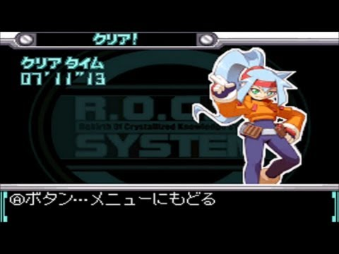 Megaman ZX Advent  - Boss Rush No Damage (Ashe)