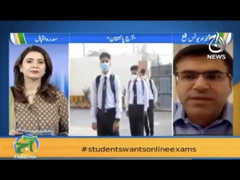 18 January 2021 | Aaj Pakistan with Sidra Iqbal | Aaj News |
