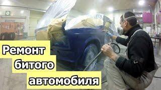Ремонт битого автомобиля. Самостоятельный ремонт в гараже ваз 2107 #покраскаавто