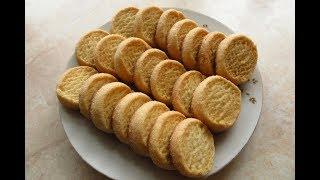 як зробити просте печиво