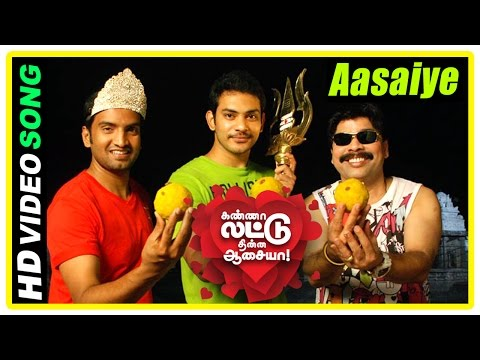 Kanna Laddu Thinna Aasaiya Scenes | Aasaye Alai Poley Song | Vishaka Intro | Santhanam | Powerstar