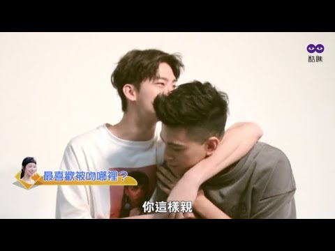 [Eng Sub] Dark Blue and Moonlight - Husbands Tag