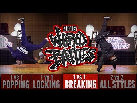 #HHI2016 World Breaking Battles: Bboy Keven - China vs La Bamba - USA  Top 16