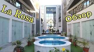 La Rosa Waves Resort 4 Хургада Египет Обзор отеля и пляжа
