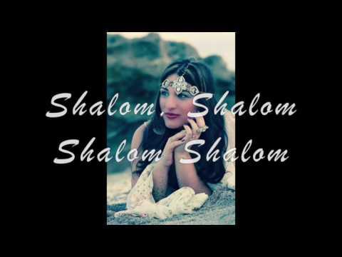 Shalom Karaoke With Lyrics