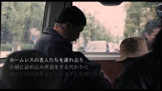 『蜃気楼の舟』は2015年7月、東欧最大の映画祭、カルロヴィ・ヴァリ国際...