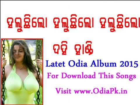 Haluchila Dahihandi Double Meaning Hot Odia Album YouTube