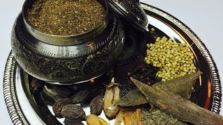 GARAM MASALA/ALL SPICE POWDER