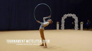 Терянинова Василиса Кстово (2004) Обруч Rhythmic Gymnastics Tournament Metelitsa 2018