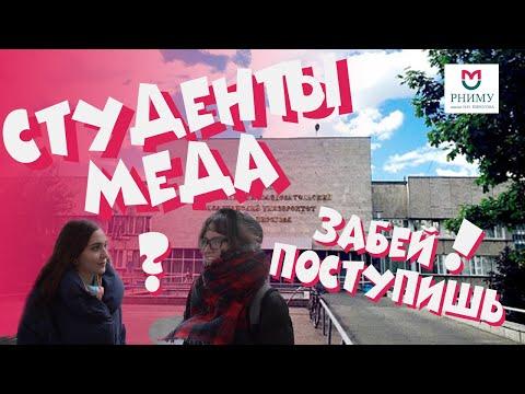 Вопросы студентам #4- Мед. им. Пирогова