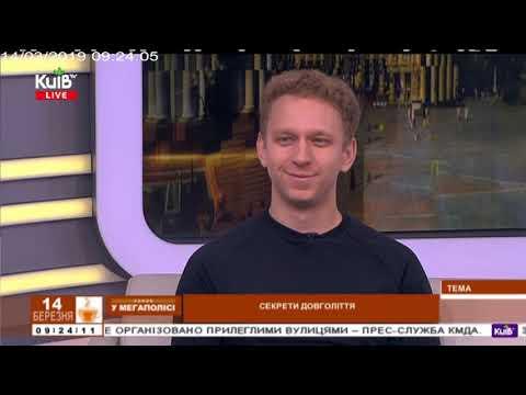 Телеканал Київ: 14.03.19 Ранок у мегаполісі