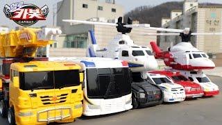 Police Rescue Combination robot  Car Toys 헬로카봇 경찰특공대 K-캅스 긴급구조 마이티가드 버스 헬리콥터 자동차 장난감 4단 합체 로봇 동영상