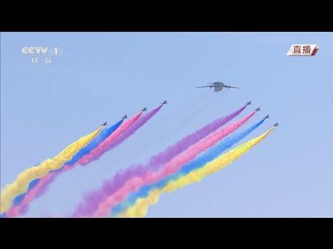 抗战胜利70周年阅兵 2015 China V-Day Parade [HD]