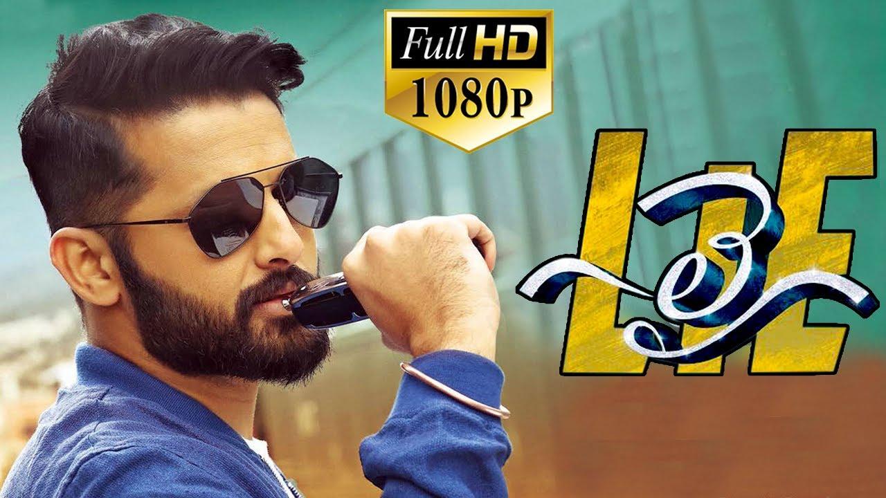 Download Lie Latest Telugu Full Movie | Nithiin, Megha Akash, Arjun Sarja | 2017