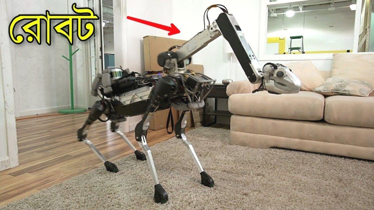 অদ্ভুত ১০ টি রোবট যা না দেখলে আপনার বিশ্বাস হবে না | 10 Amazing Robots That Really Exist | MKtv