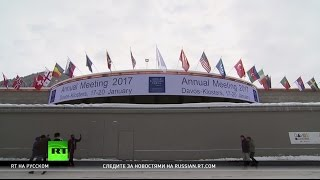 От глобализации к локализации: смена курса на экономическом форуме в Давосе