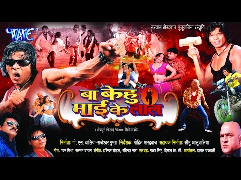 New Bhojpuri Movie 2015 Download 3Gp